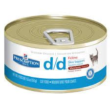 Dieta Hill´s d/d gatos en  lata